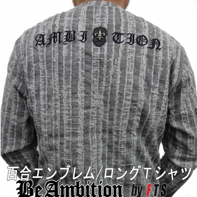 長袖Tシャツ 大人のロングTシャツ ストライプ/...