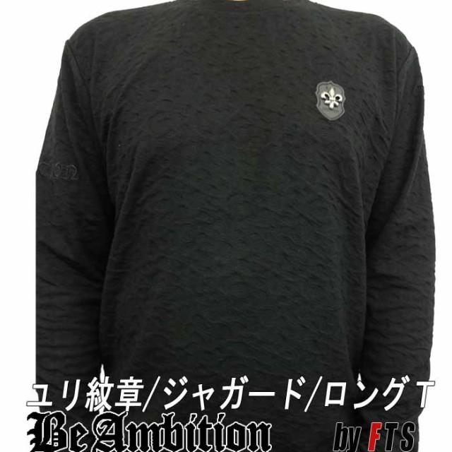 長袖Tシャツ 大人のロングTシャツ [フクレジャ...