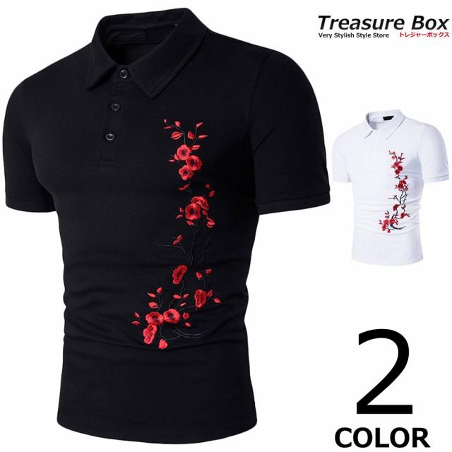 ゴルフウェア メンズ ポロシャツ 半袖 刺繍 梅