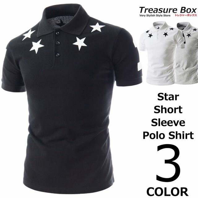 ゴルフウェア メンズ ポロシャツ 半袖 スター