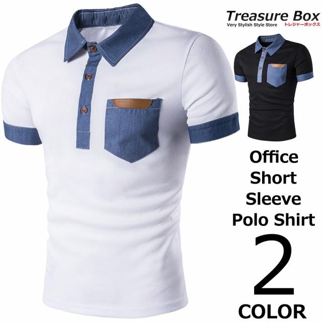 ゴルフウェア メンズ ポロシャツ 半袖 オフィス