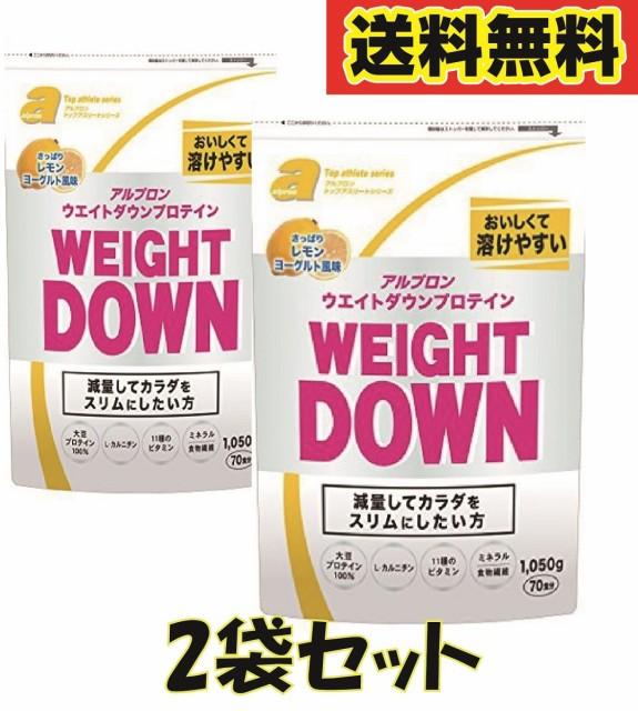 【2袋セット】【送料無料】アルプロン -ALPRON- ...