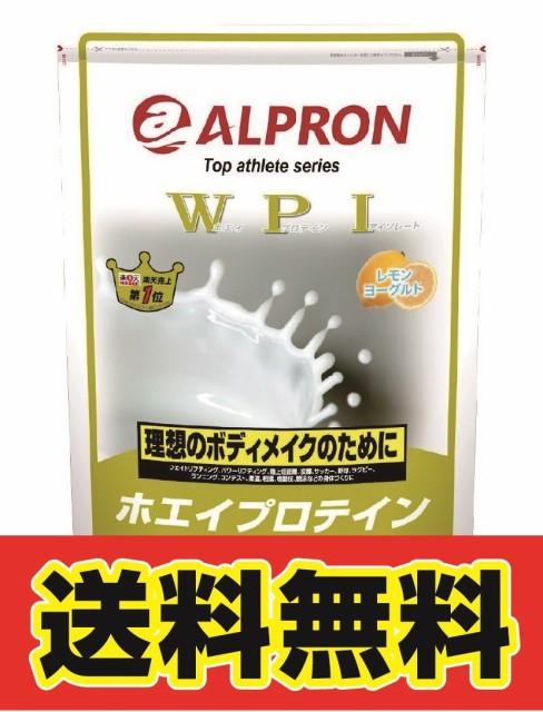 【送料無料】アルプロン -ALPRON- ホエイプロテイ...