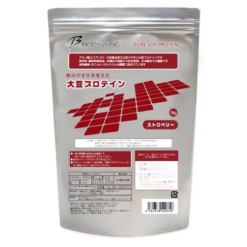 【 ボディウイング 】 ストロベリー 1kg 大豆プロ...