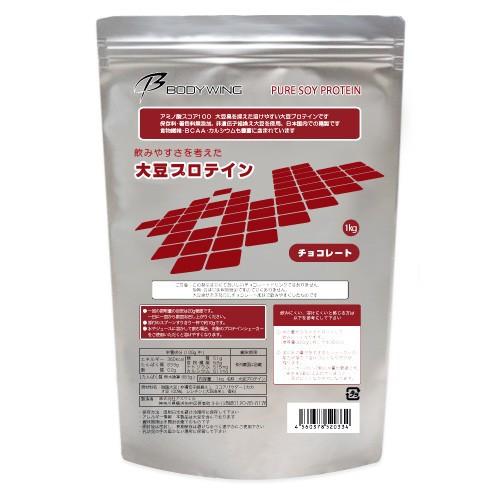 【 ボディウイング 】 チョコレート 1kg 大豆プロ...