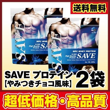 ホエイプロテイン 1kg×2(2kg) 【2袋セット】SAVE...
