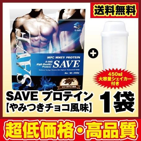 ホエイプロテイン 1kg 【シェイカー付】SAVE プロ...