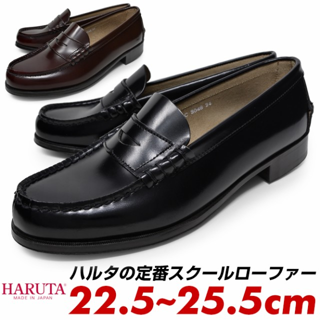 HARUTA ハルタ ローファー レディース 学生 靴 黒...