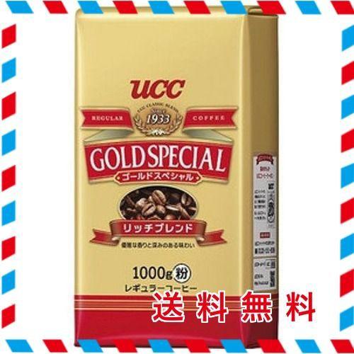 ucc ゴールドスペシャル リッチブレンド コーヒー...