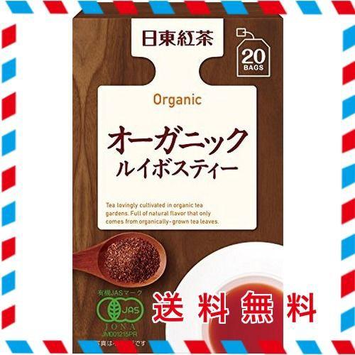 日東紅茶 オーガニック ルイボスティー  20袋入り...
