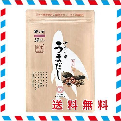 やまや うまだし (箱なし(8g×30包))