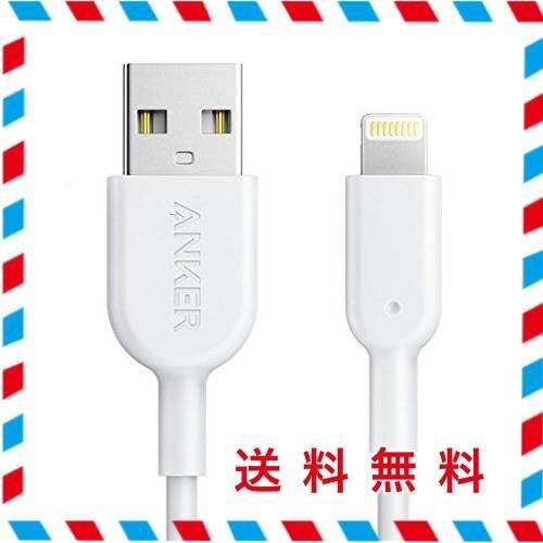 anker iphone 充電ケーブル powerline ii ライト...
