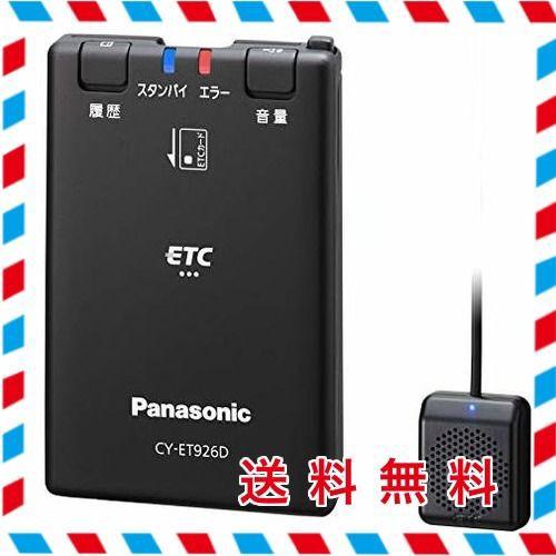 パナソニック(panasonic) etc車載器 etc1.0 新セ...