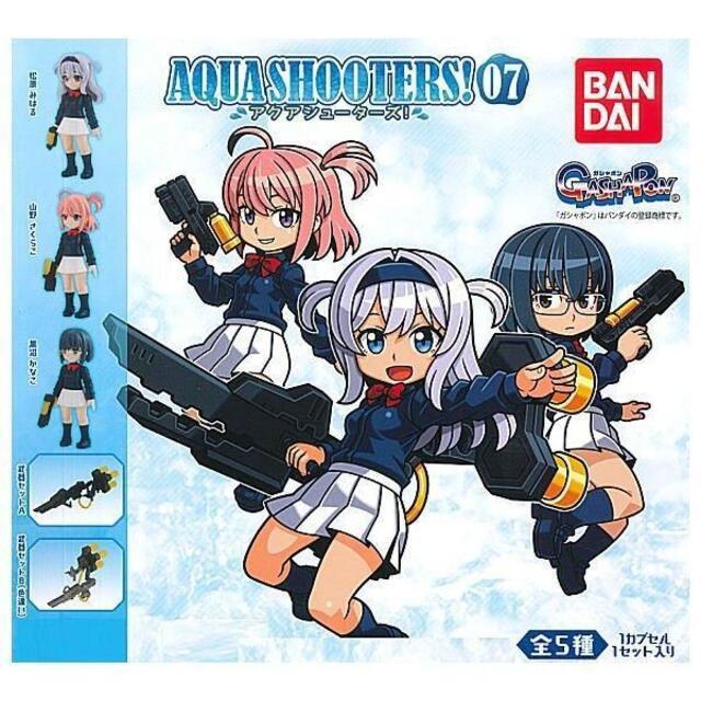 【送料無料】ガチャガチャ AQUA SHOOTERS! 07 ア...