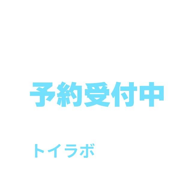 【送料無料】ガチャガチャ【予約】日産・ダットサ...