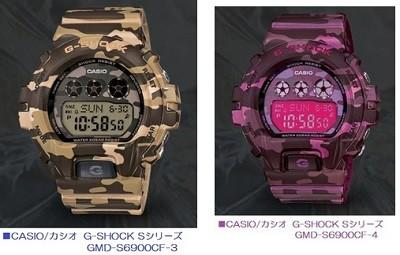 腕時計 G-SHOCK Camouflage Series カモフラージュシリーズ CASIO/カシオ G-SHOCK Sシリーズ カモフラ 迷彩 入学 入社 プレゼント 社会人