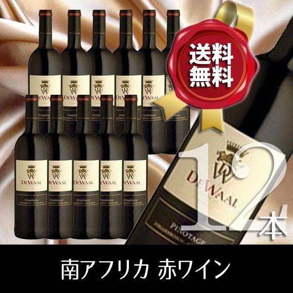 南アフリカ 赤ワイン デヴォール ピノタージュ 12...
