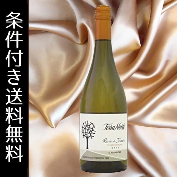 チリ 白ワイン テラノブレ シャルドネ レゼルバ ...