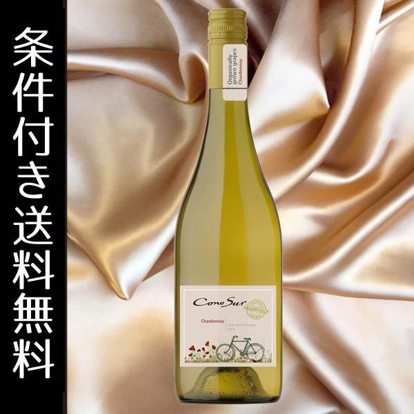 チリ 白ワイン コノスル オーガニック シャルドネ...