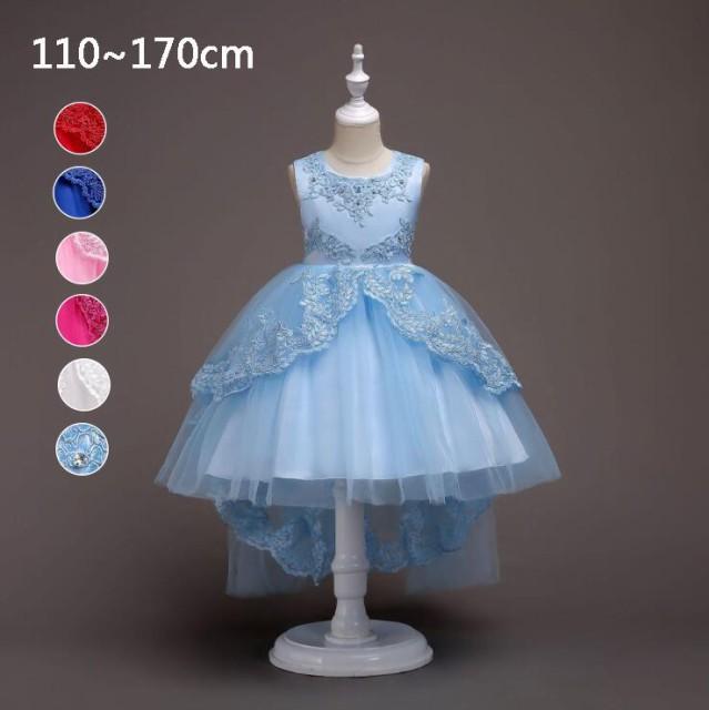 110~170cm 演出服 子供ドレス キッズ プリンセス...