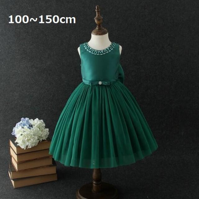 100~150cm 子供服 フォーマル ドレス ノースリー...