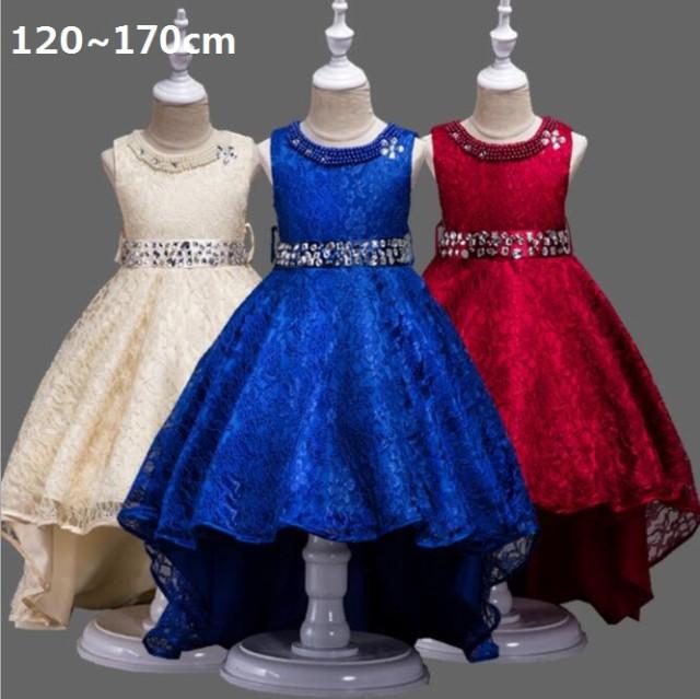 120~170cm ジュニア キッズドレス 子供ドレス 子...