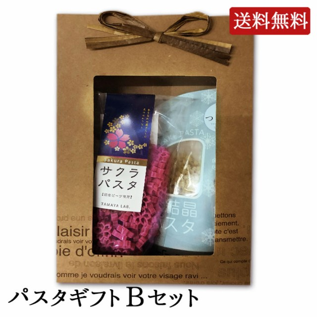 【パスタBセット】 サクラパスタ 雪結晶(つや姫...