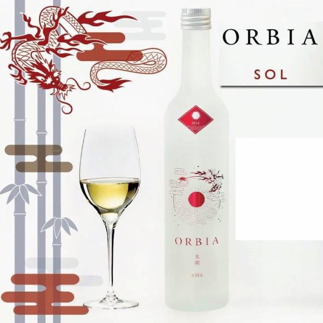 WAKAZE ORBIA SOL 500ml(オルビア ソル)日本酒 ...