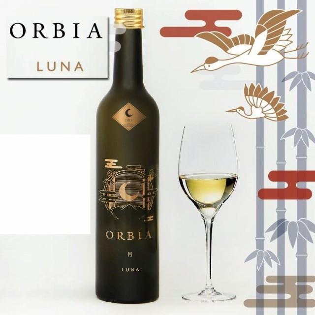 WAKAZE ORBIA LUNA 500ml(オルビア ルナ)日本酒...