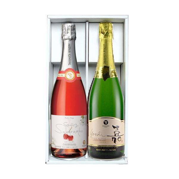 ワイン 2本セット 高畠ワインスパークリング2本...