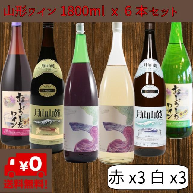 大浦葡萄酒 まぜこぜ赤x白 おしょうしなワイン...