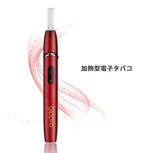 ジプロ  電子タバコ gippro アイコス互換 加熱式 ...