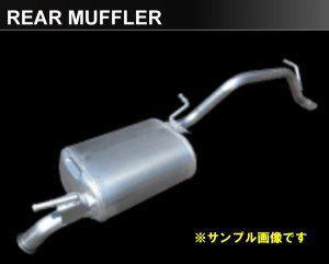 リヤマフラー 純正タイプ ムーヴラテ L550S 17410...