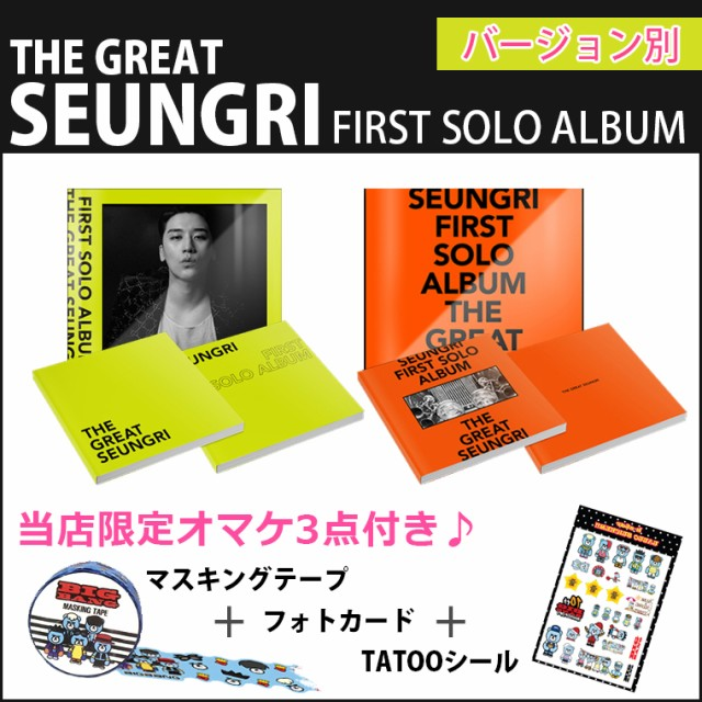 【7月24日発売予定】SEUNGRI FIRST SOLO ALBUM TH...
