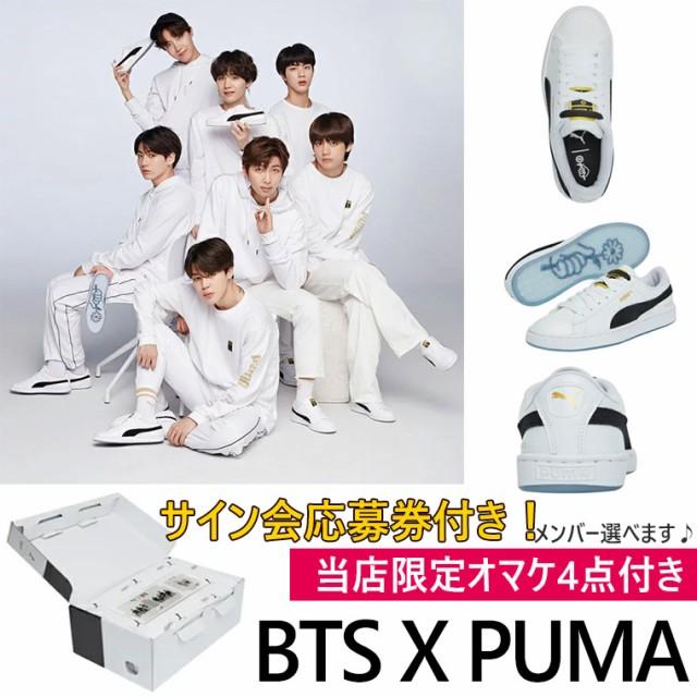 サイン会応募券 BTS X PUMA BASKET MADE BY BTS ...