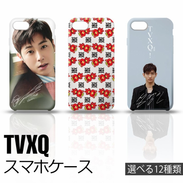 K-POP人気グループのスマホケース 東方神起(TVXQ...