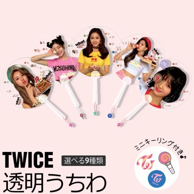 【ゆうパケット発送】TWICE(トゥワイス) ミニキ...