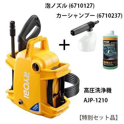 RYOBI(リョービ) 高圧洗浄機 AJP-1210 667100A...