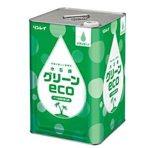 リンレイ 水石鹸グリーンeco 710730