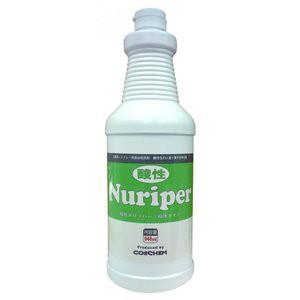 コスケム 強力酸性洗剤 酸性ヌリッパー  946...