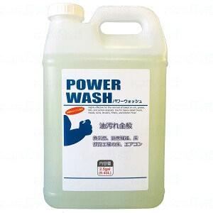 コスケム 工場厨房用油汚れ用洗剤 パワーウォッ...