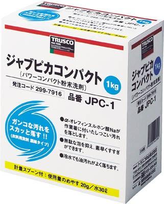 TRUSCO 作業着用粉末洗剤1Kg JPC1 [299...