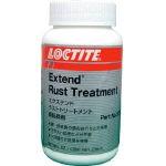 ロックタイト ラストトリートメント 液状 EXTEN...