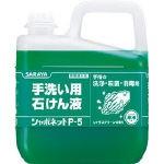 【在庫あり】サラヤ 手洗い石けん液 シャボネッ...