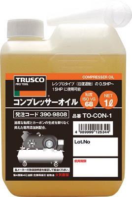 【送料無料!TRUSCO工具 お買い得特価(トラスコ中...