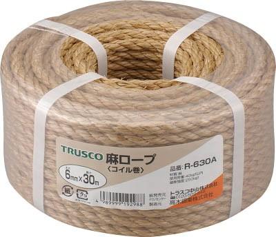 【送料無料!TRUSCO工具が安い(トラスコ中山)】T...