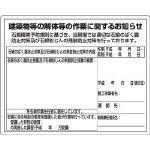 【送料無料!標識・看板・ステッカー・サインが割...