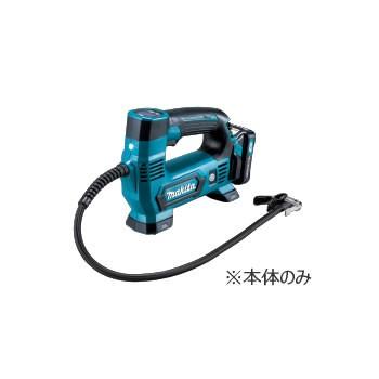 マキタ【makita】10.8V充電式空気入れ(本体のみ...