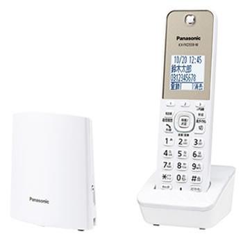 パナソニック【RU・RU・RU】コードレス電話機(子...
