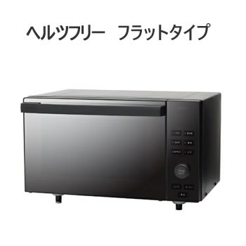 ツインバード【ヘルツフリー】ミラーデザイン セ...